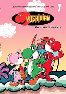 Yoshi stripboek YOSHIDIAN (Zeldzaam!) comic doujinshi