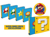 Super Mario Encyclopedia Limited Edition_
