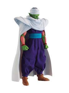 Dragonball Z D.O.D. PVC Figure - Piccolo