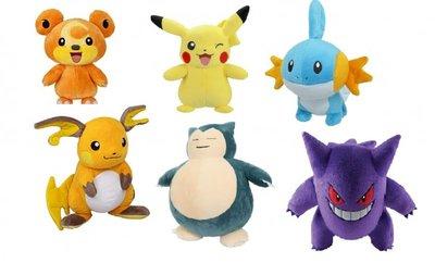 Pokémon Plush Figures 30 cm Wave 6